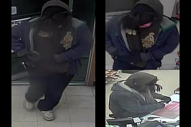 Casey's Robbery Suspect